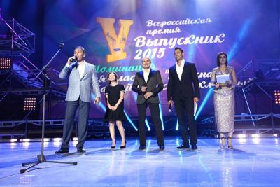 17zaur-balagov-vipusknik-2015-diamond-holding-sponsor