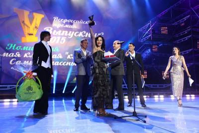 18zaur-balagov-vipusknik-2015-diamond-holding-sponsor
