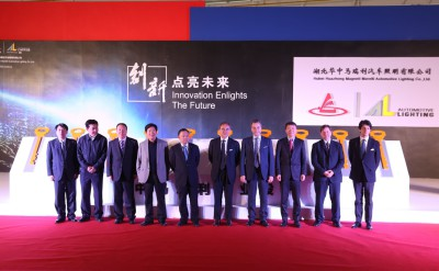 1MMarelli ALighting new_Plant_Xiaogan_top_management