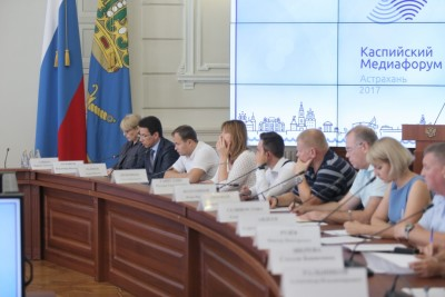 26_09_Каспийский медиафорум