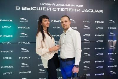 ARTEKS_Jaguar_F-Pace_DOD_post-release_10