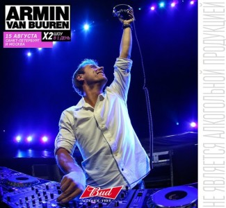 Armin_Record_BUD_1