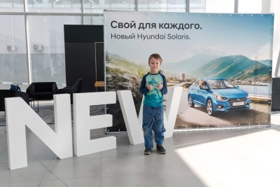 Avtoruss_Hyundai_Solaris_DOD_post-release_2