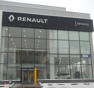 Avtoruss_Renault_1