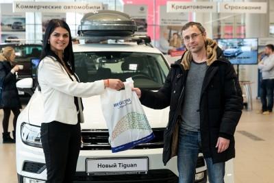 Avtoruss_Volkswagen_Tiguan_post_release_4