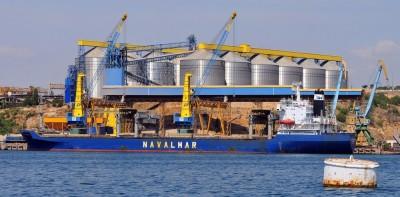 Азовский морской терминал