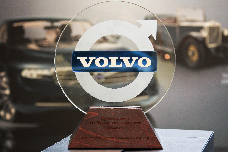 volvo независимость официальный дилер:
