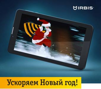 15-CTR-VMP-194_Irbis_A1_23.10.15 copy