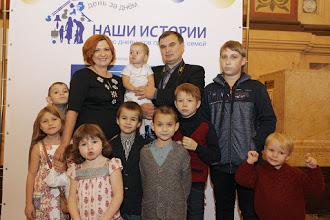 Фонд Тимченко_Награждение Наши истории_1