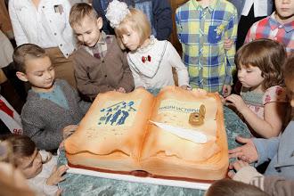 Фонд Тимченко_Награждение Наши истории_2