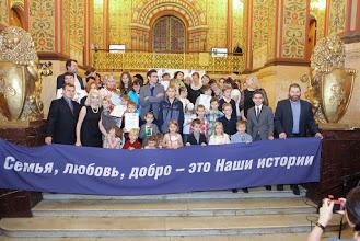 Фонд Тимченко_Награждение Наши истории_5