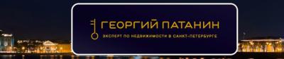 Георгий Патанин