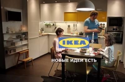 ИКЕА_image2
