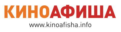 КИНОАФИША белый лого