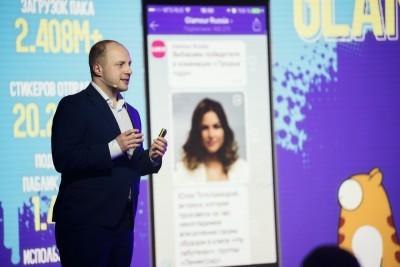 Кирилл Воробьев_Глава департамента по продажам Viber в России и странах СНГ