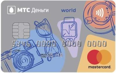 Кредитная карта_МТС Деньги Weekend