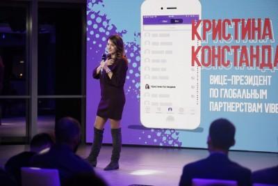 Кристина Констандаке_Вице-президент по глобальным партнерствам Viber