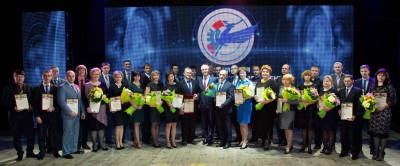 Лауреаты и номинанты Премии Президента Группы ГАЗ