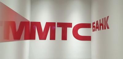 МТС Банк_лого