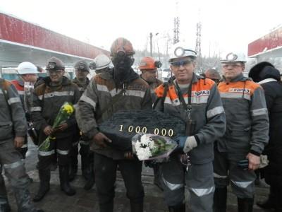 Миллионная тонна угля шахты Осинниковская
