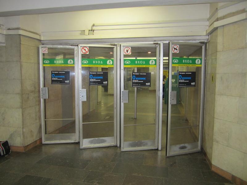 двери входные метро савеловская