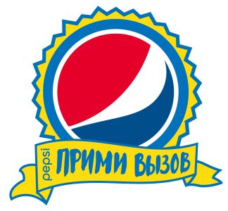 Pepsi-Challenge_Logo Russia
