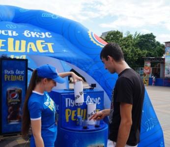 Pepsi Прими Вызов - Пусть вкус решает!