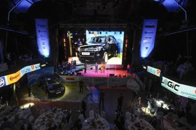Премия Автомобиль года