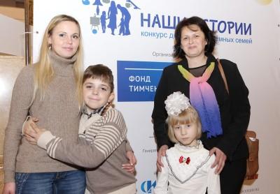 Семья Ирины Ларионовй_Гран-при