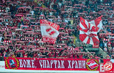 Spartak-Orenburg (18)