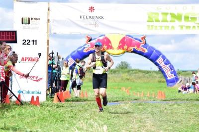 Trailrunning_Sport_3