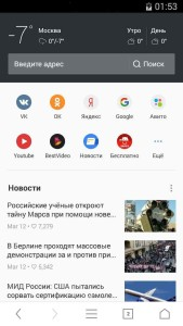 UC Browser 10.9 (1)