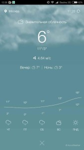 UC Browser_AccuWeather