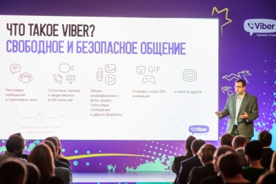 Viber Public Accounts_Moscow 6