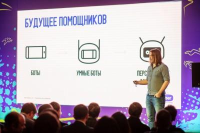 Viber Public Accounts_Moscow 8