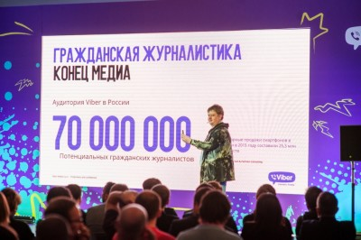 Viber Public Accounts_Moscow 9
