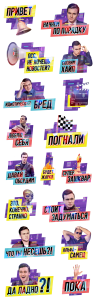 Viber_Nikolay_Sobolev_stickerpack