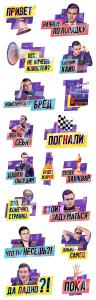 Viber_Nikolay_Sobolev_stickerpack