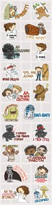 Viber_Star Wars stickerpack