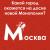 VoteMoscow_Monopoly (3)