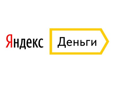 Яндекс деньги