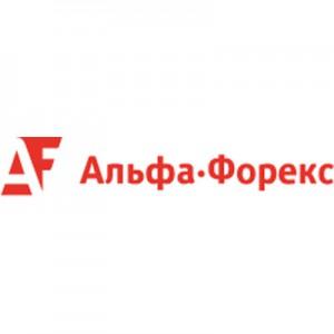 альфафорекс