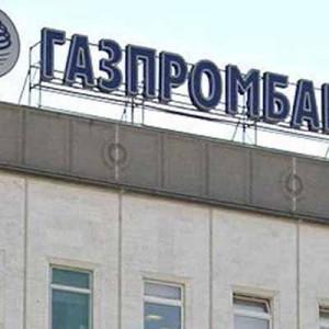 газпромбанк-лого