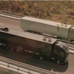 грузовик-лого