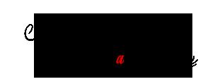 лого выставка каллиграфии_