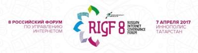 noid-RIGF_logo_(1)