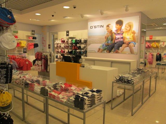 Остин Кидс Интернет Магазин Детской Одежды Официальный