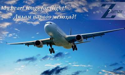 noid-Zamar-AG-rasshiriaiet-ekspansiiu-na-rossiiskii-rynok-aeroport-ghoroda-Kirov-podkliuchien-k-sistiemie-avtonomnogho-funktsionirovaniia_2