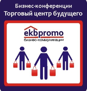 noid-conf_trc_ekbpromo_logo