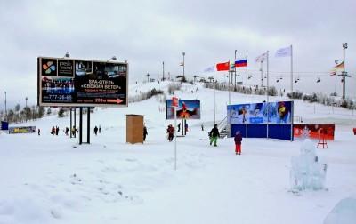 новость сезон зима 18